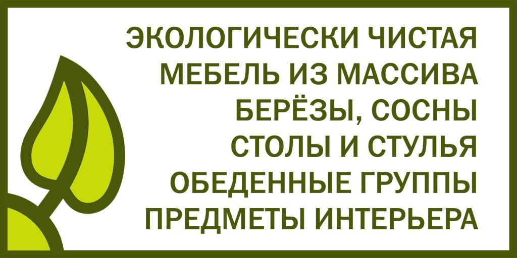 ИДЕЯ2 KZK_ 333